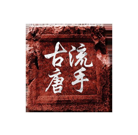Logo-MLK